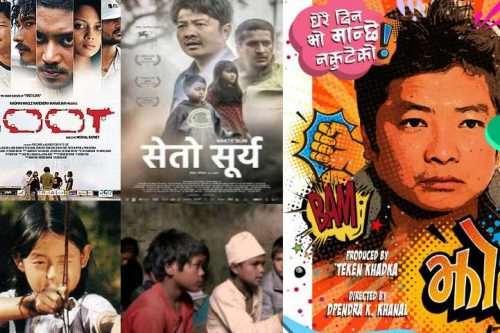 बलिउडबाट प्रभावित फिल्म आउट, नेपाली मौलिक फिल्म इन