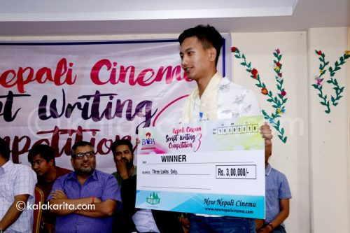 फिल्म लेखन प्रतियोगितामा 'द गिफ्ट' उत्कृष्ट, गुरुङले जिते तीन लाख
