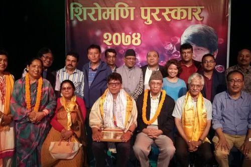 रंगकर्मी अनुप बराललाई 'शिरोमणि पुरस्कार'