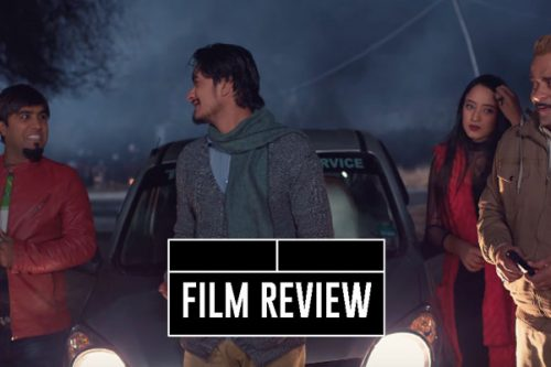 मिस्टर भर्जिन : द्विअर्थी संवादले 'अर्थहीन' बनाएको फिल्म (समीक्षा)